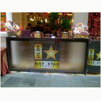 maystar-gancit